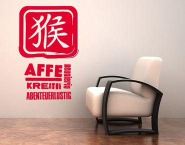 Wandtattoo Affe No.UL789 Chinesisch Affe