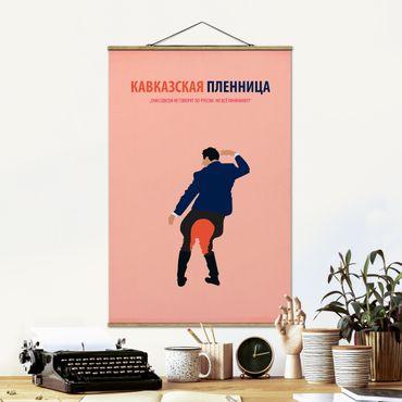 Stoffbild mit Posterleisten - Filmposter Entführung im Kaukasus III - Hochformat 3:2