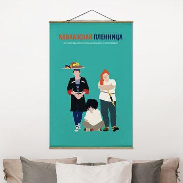 Stoffbild mit Posterleisten - Filmposter Entführung im Kaukasus II - Hochformat 3:2