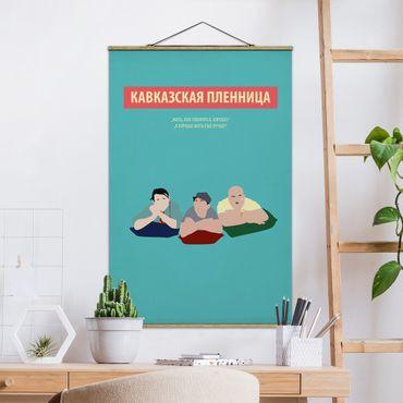 Stoffbild mit Posterleisten - Filmposter Entführung im Kaukasus - Hochformat 3:2