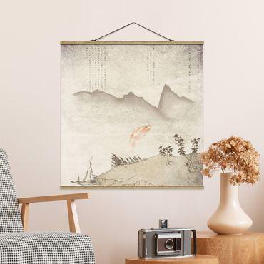 Stoffbild mit Posterleisten - No.MW8 Japanische Stille - Quadrat 1:1