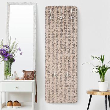 Garderobe - Chinesische Schriftzeichen - Beige