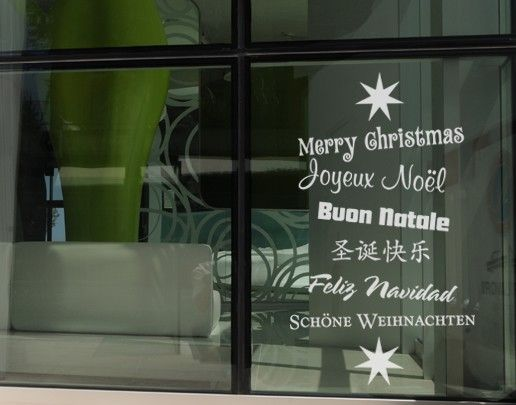 Fensterfolie - Fenstertattoo No.UL543 X-mas Greetings - Milchglasfolie