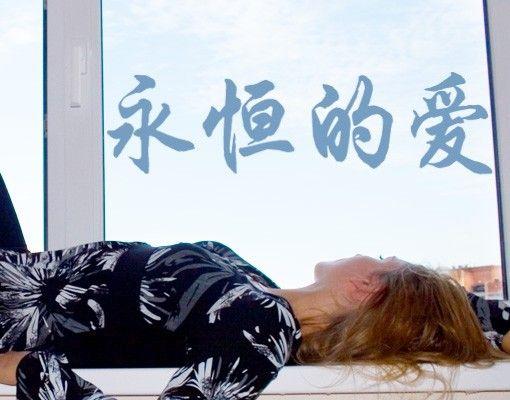 """Fensterfolie - Fenstertattoo No.11 Chinesische Zeichen """"Ewige Liebe"""" - Milchglasfolie"""