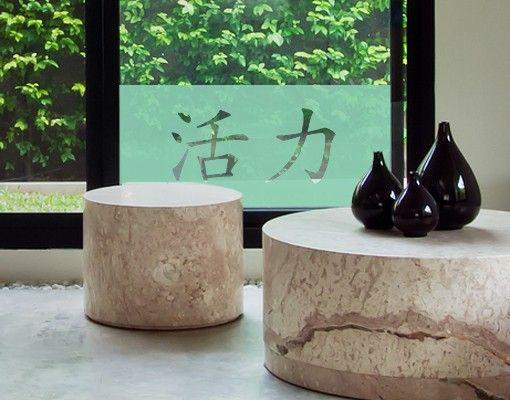 """Fensterfolie - Sichtschutzfolie No.40 Chinesische Zeichen """"Lebensenergie"""" I - Milchglasfolie"""