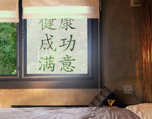 """Fensterfolie - Sichtschutzfolie No.145 Chinesische Zeichen """"3 Wünsche"""" II - Milchglasfolie"""