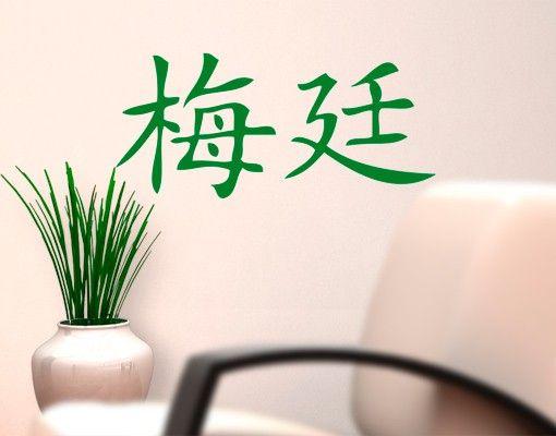 Wandtattoo No.982 Chinesisch Metin