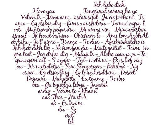 Wandtattoo No.IS145 Sag: Ich liebe Dich!