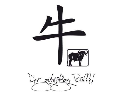 Wandtattoo No.UL778 Chinesisches Tierkreiszeichen Büffel
