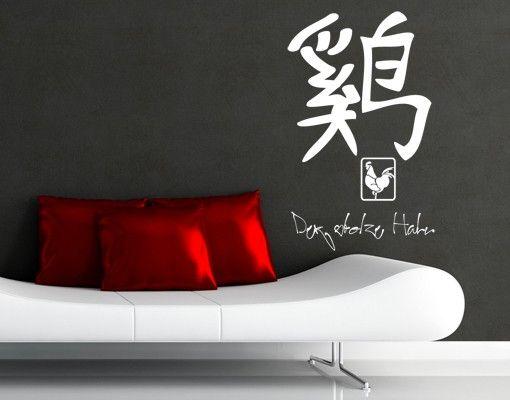 Wandtattoo No.UL780 Chinesisches Tierkreiszeichen Hahn