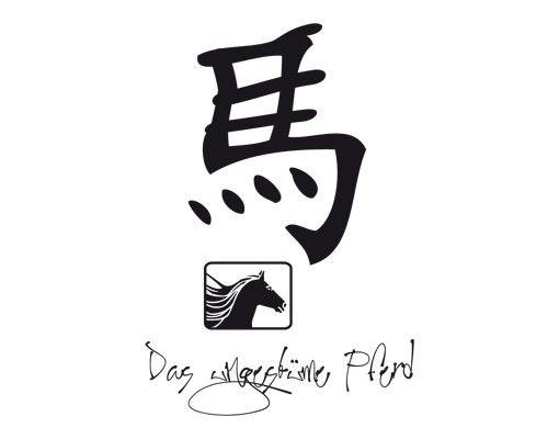 Wandtattoo Pferd No.UL783 Chinesisches Tierkreiszeichen Pferd