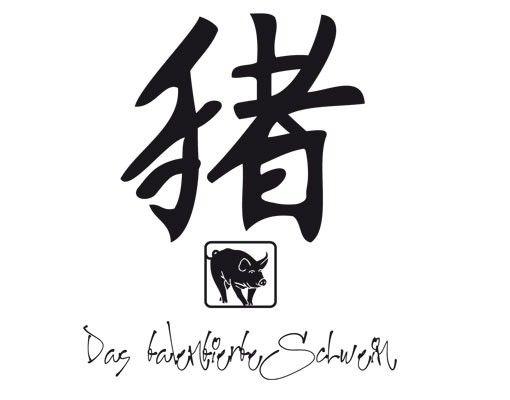 Wandtattoo No.UL786 Chinesisches Tierkreiszeichen Schwein