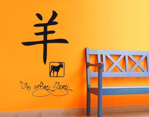 Wandtattoo No.UL787 Chinesisches Tierkreiszeichen Ziege