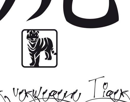 Wandtattoo Tiger No.UL788 Chinesisches Tierkreiszeichen Tiger