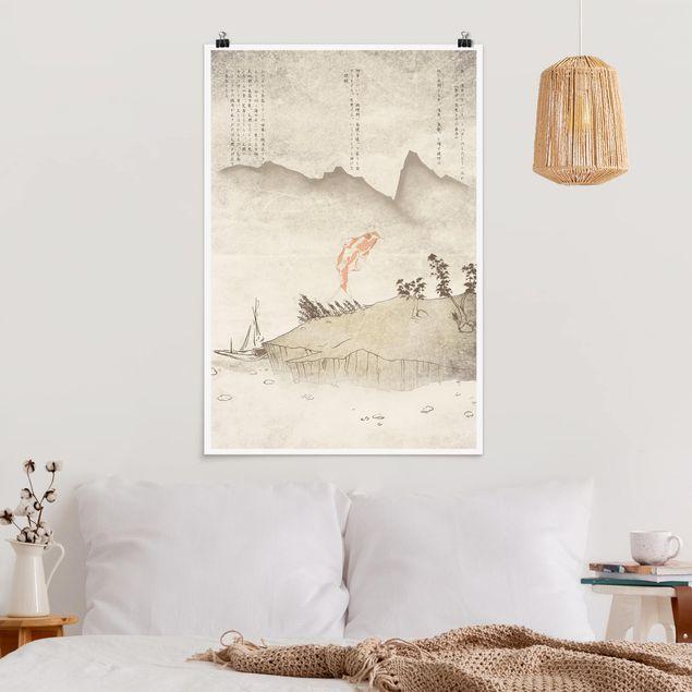 Poster - No.MW8 Japanische Stille - Hochformat 3:2