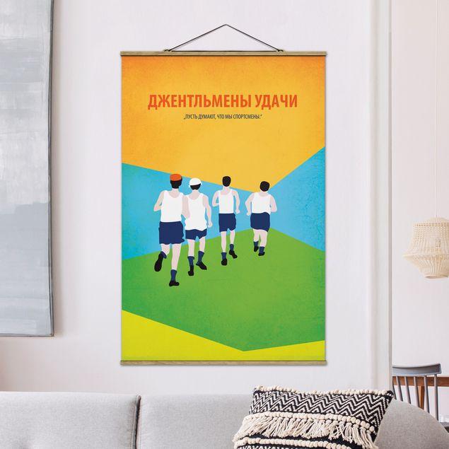 Stoffbild mit Posterleisten - Filmposter Gentlemen der Erfolge - Hochformat 3:2