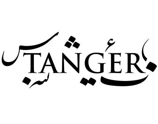 Wandtattoo Sprüche - Wandworte No.1419 Tanger