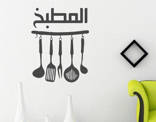 Wandtattoo No.1440 Küche - Kitchen 2