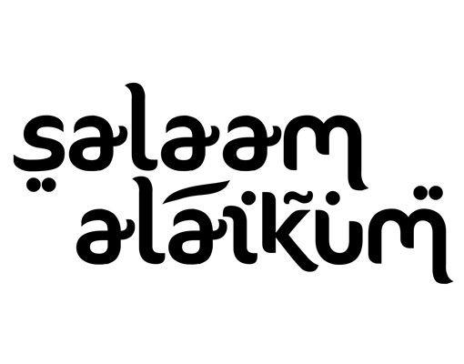 Wandtattoo No.1450 Friede mit Dir - Salaam Alaikum