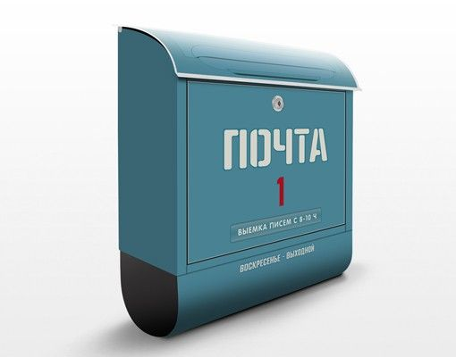 Russischer Briefkasten - Briefkasten in Russland - mit Zeitungsfach
