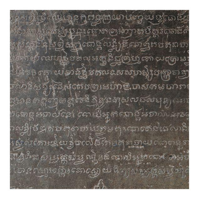 Fototapete Cambodian Script