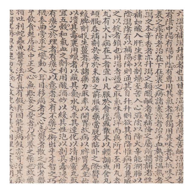 Fototapete Chinesische Schriftzeichen