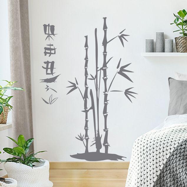 Wandtattoo Bambus No.SF681 Bambus