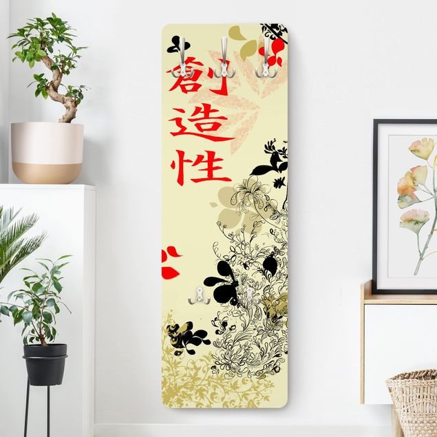 Garderobe - Oriental Garden