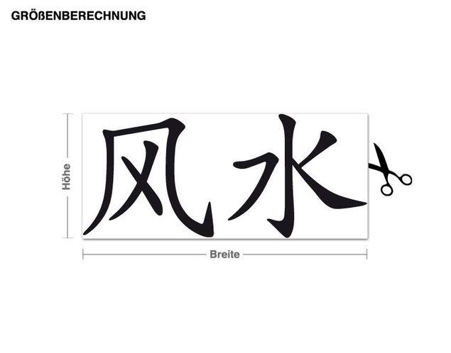 Wandtattoo Feng Shui