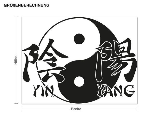 Wandtattoo Yin Yang Zeichen
